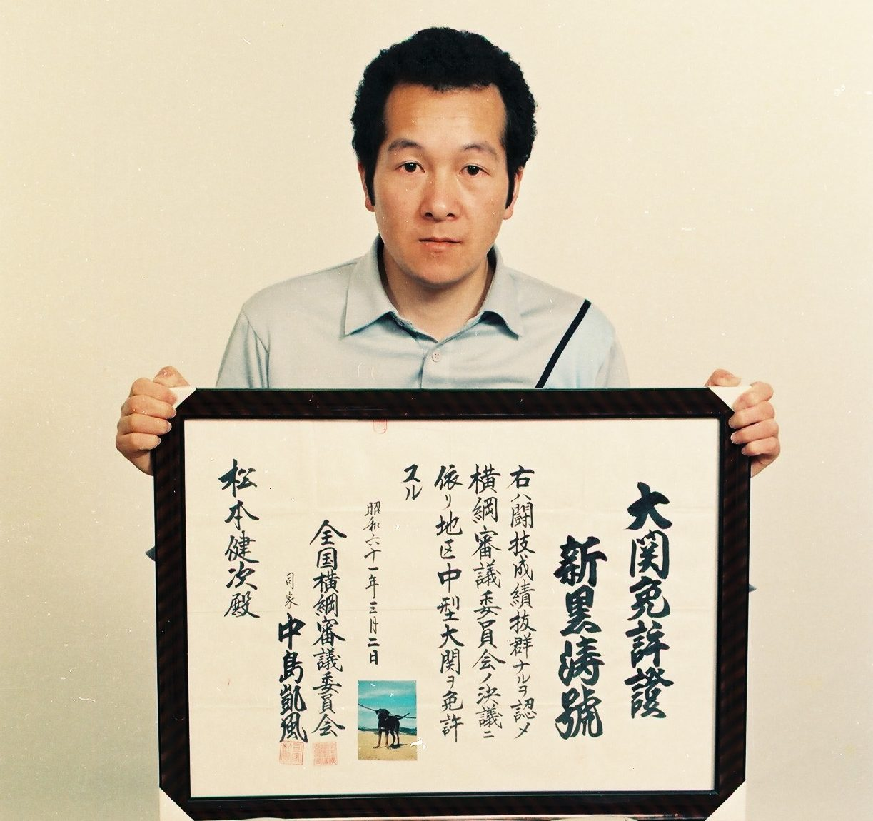 Picture of Kenji Matsumoto, a Japanese death-row inmate